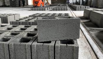 Львовский бетон хайринг бетон